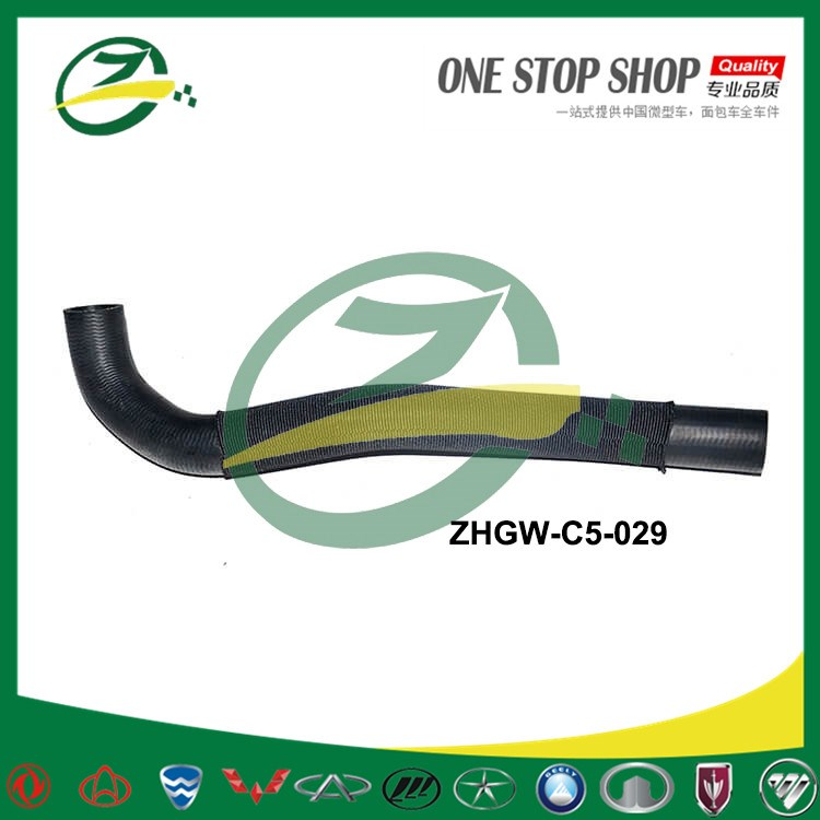 Radiator Intake Pipe For GreatWall VOLEEX C50 ZHGW-C5-029