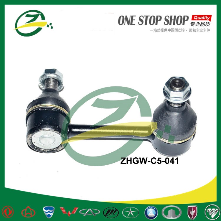 Stabilizer Link For GreatWall VOLEEX C50 ZHGW-C5-041