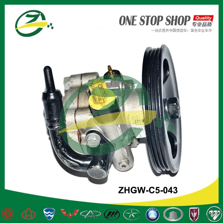 Steering Booster Pump For GreatWall VOLEEX C50 ZHGW-C5-043