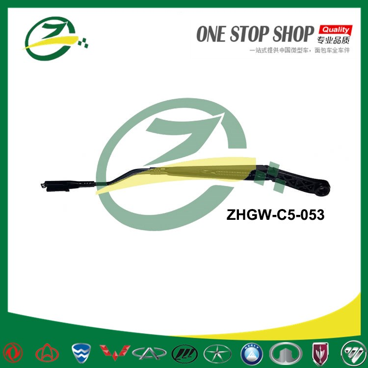Wiper Arm For GreatWall VOLEEX C50 ZHGW-C5-053