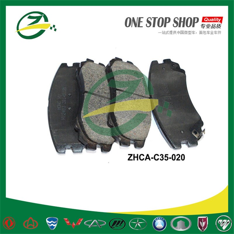 Front Brake Pads  for CHANGAN CS35 ZHCA-C35-020