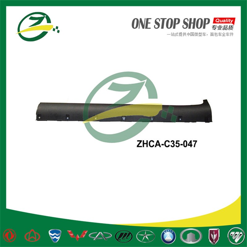Bottom Beam for CHANGAN CS35 ZHCA-C35-047