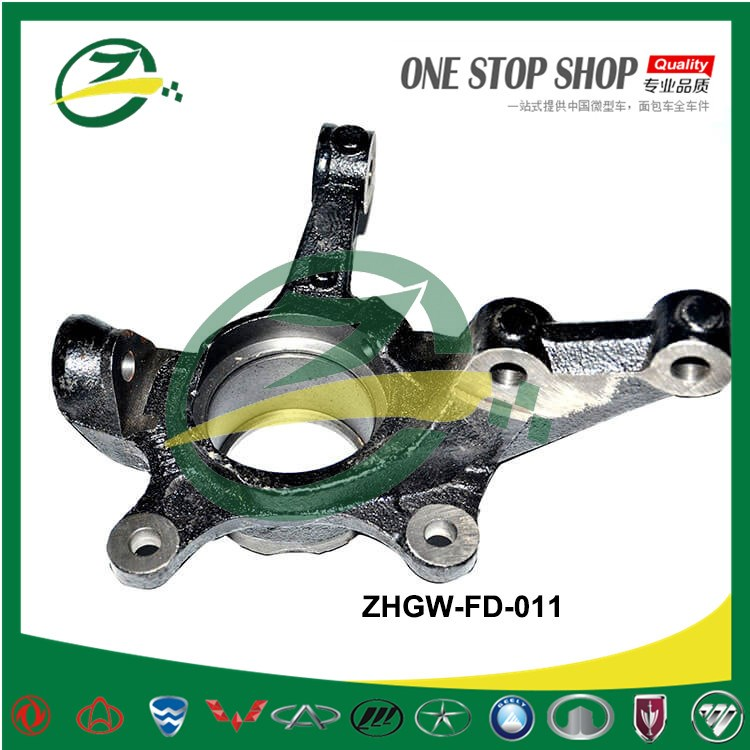 Steering Knuckle For GreatWall Florid ZHGW-FD-011