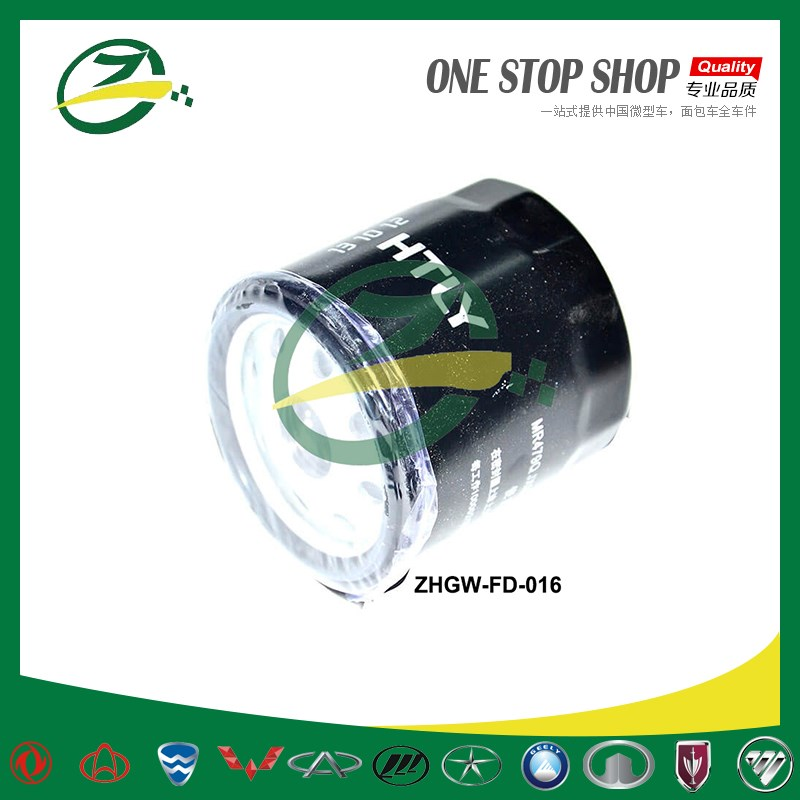 Oil Filter For GreatWall Florid ZHGW-FD-016