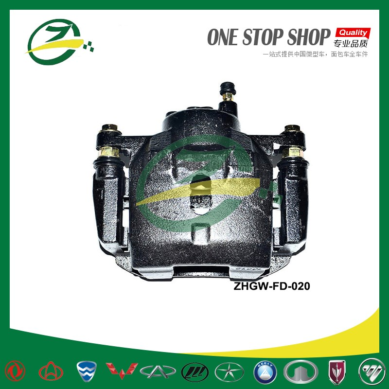 Front Brake Caliper For GreatWall Florid ZHGW-FD-020