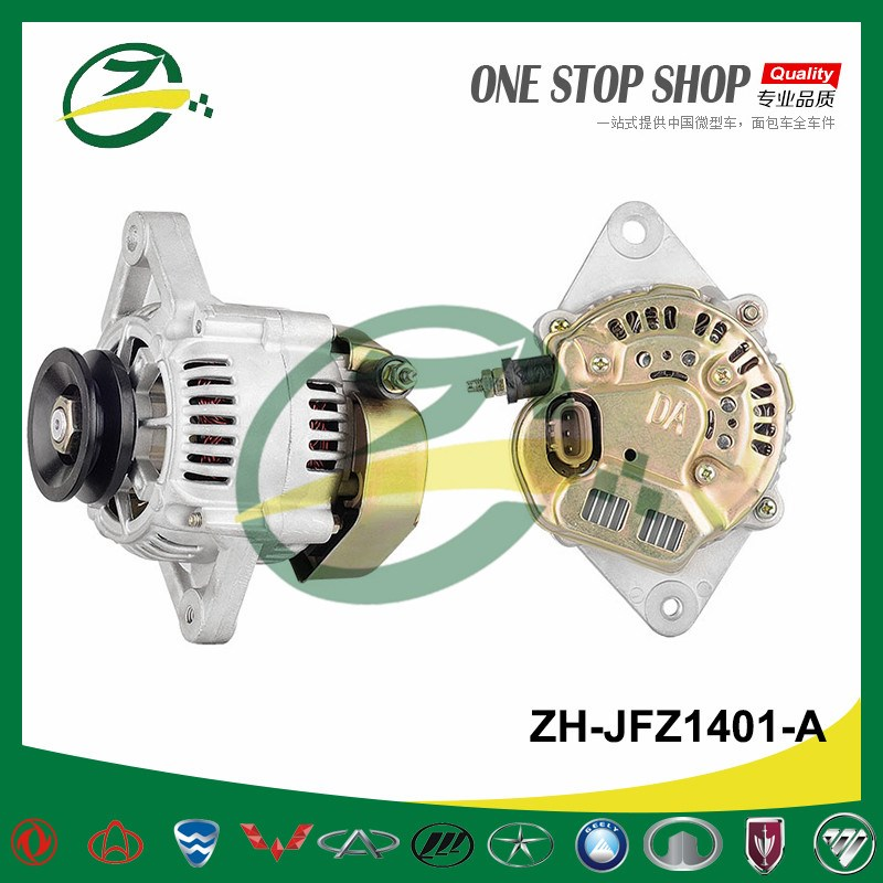 Alternator For XIALI Injection Engine ZH-JFZ1401-A