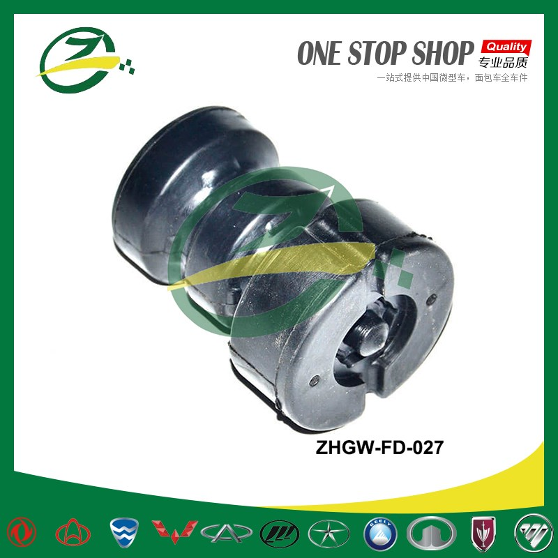 Front Suspension Buffer Block For GreatWall Florid ZHGW-FD-027