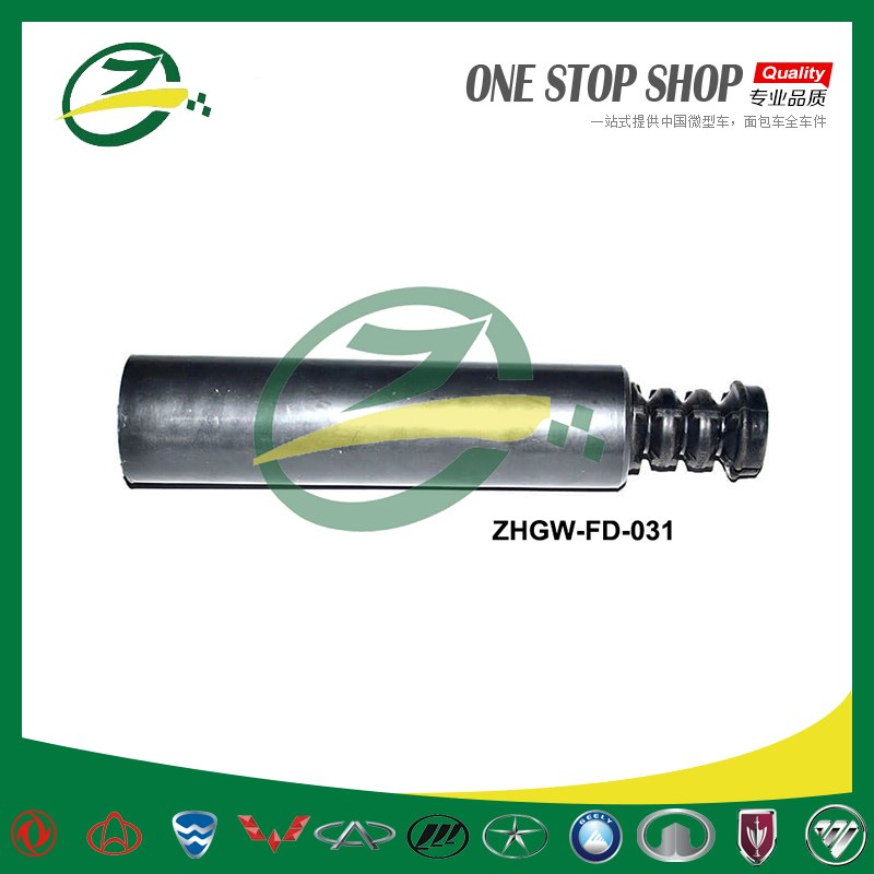 Rear Shock Absorber Dust Cover For GreatWall Florid ZHGW-FD-031