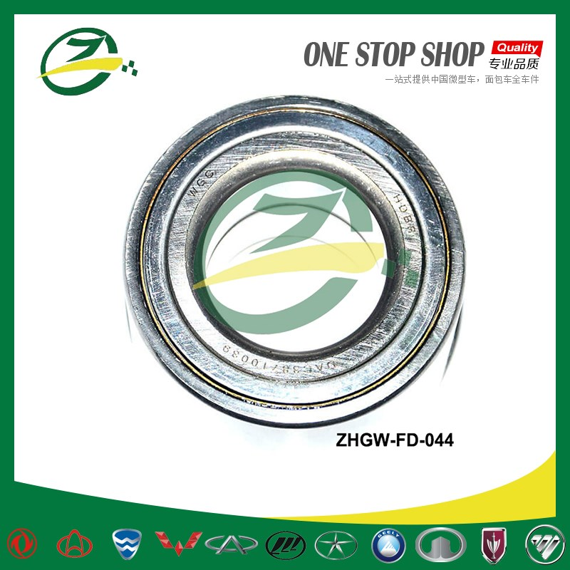 Wheel Hub Bearing For GreatWall Florid ZHGW-FD-044