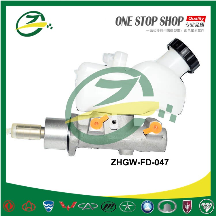 Clutch Master Cylinder For GreatWall Florid ZHGW-FD-047