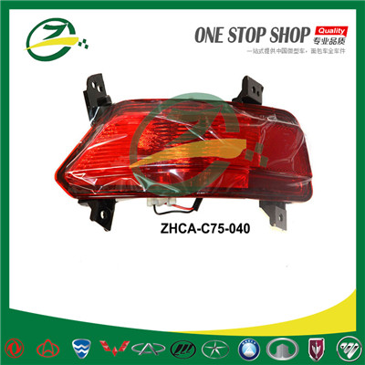 Reflection Lamp for CHANGAN CS75 ZHCA-C75-040
