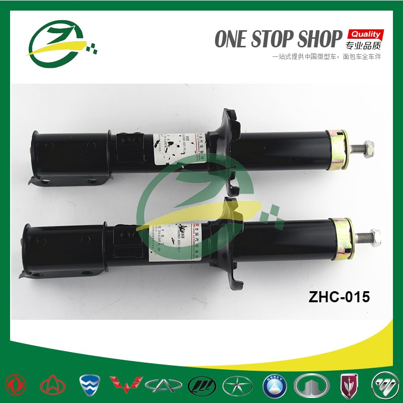 Front Shock Absorber For Chery A1 Auto Parts S11-2905010