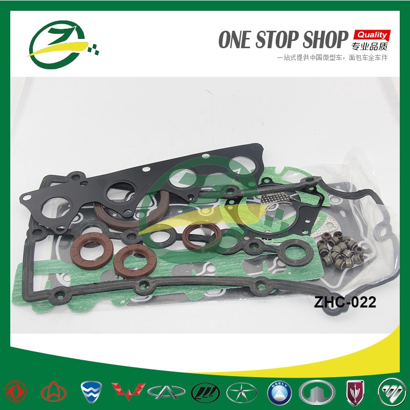 Gasket Kit For Chery A1 SQR473F