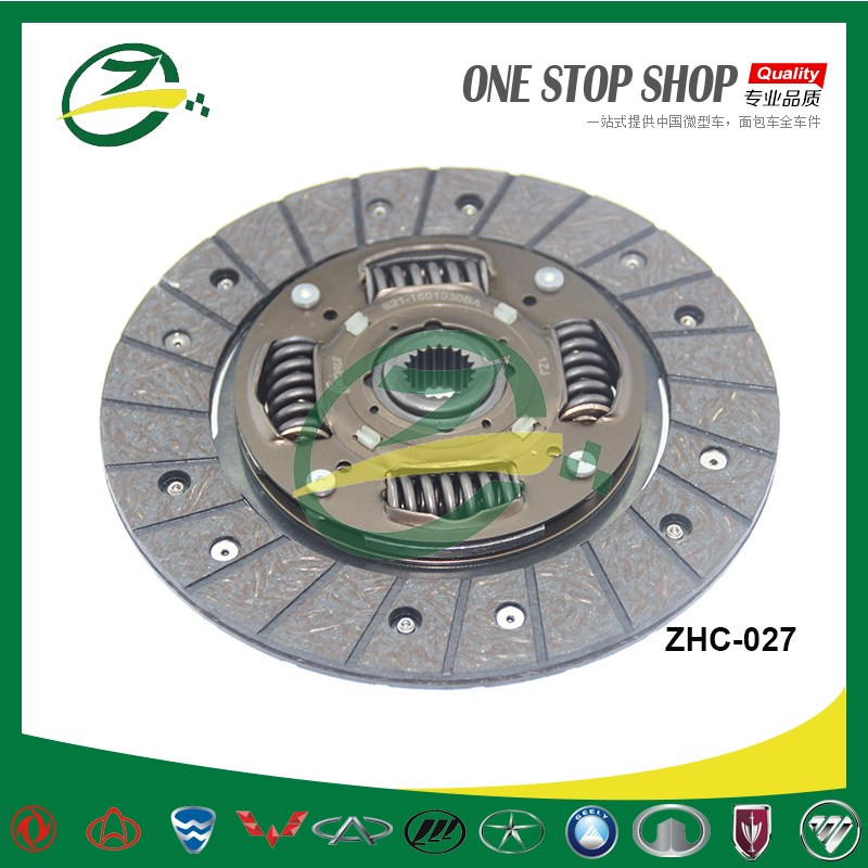 Clutch Disc For Chery A1 S21-1601030BA