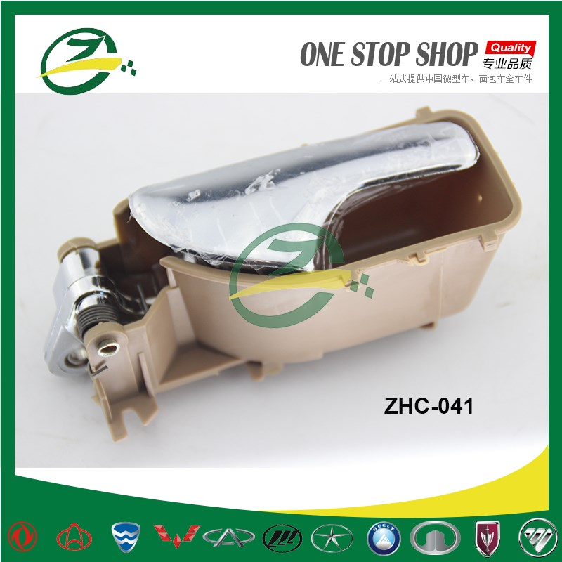 Chery Parts Door Handle For Chery A11 A11-6165450AL