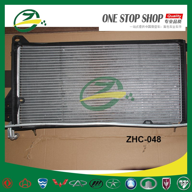 Chery Parts Condenser For Chery A15 A15-8105010BB
