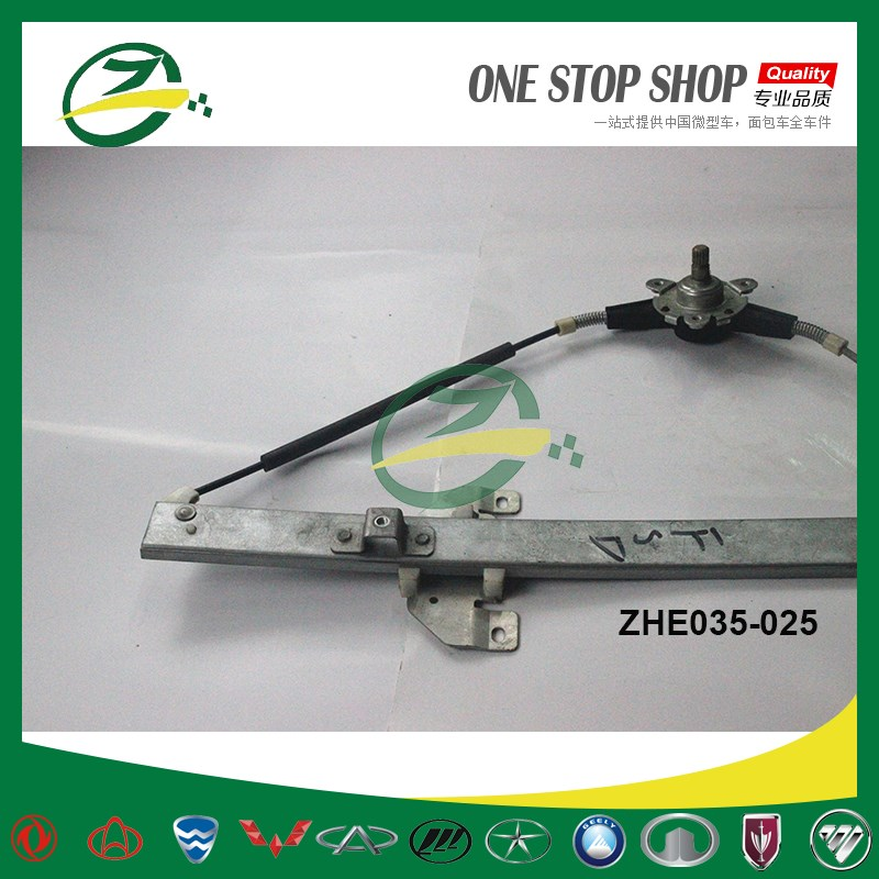 Window Regulator For Haima Fstar ZHE035-025