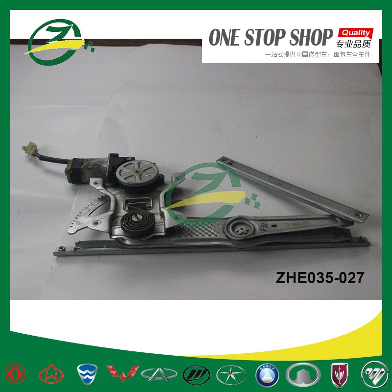 Window Regulator For Haima Fstar ZHE035-027