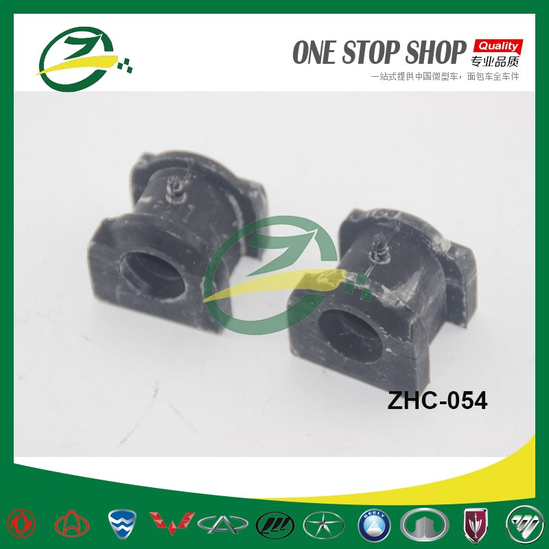 Rubber Bushing For Chery S12 S18 S21 S22 S21-2906015 ZHC-054