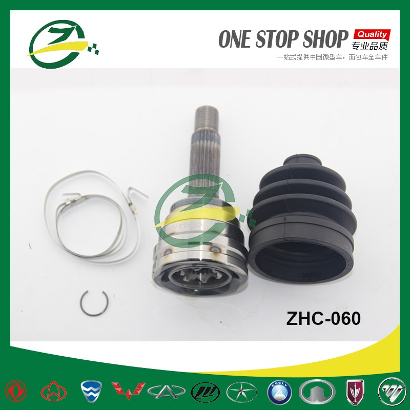 Outer C.V. Joint For Chery QQ 0.8L ZHC-060
