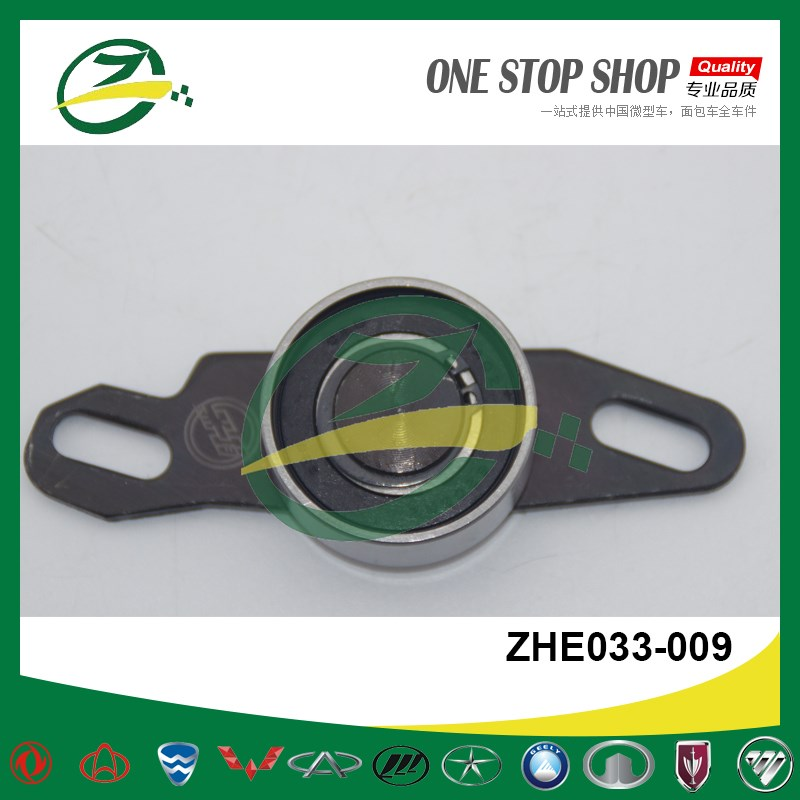 Release Bearing For GONOW ZHE033-009