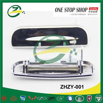ZOTYE 5008 Door Handle ZHZY-001