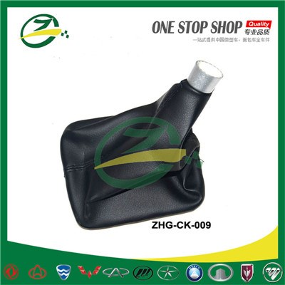 GEELY CK Gear Shift Dust Cover ZHG-CK-009
