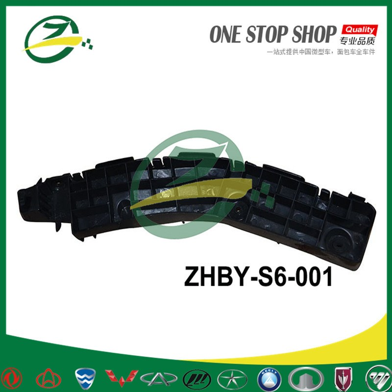 Car Front Bumper Bracket For BYD S6 ZHBY-S6-001