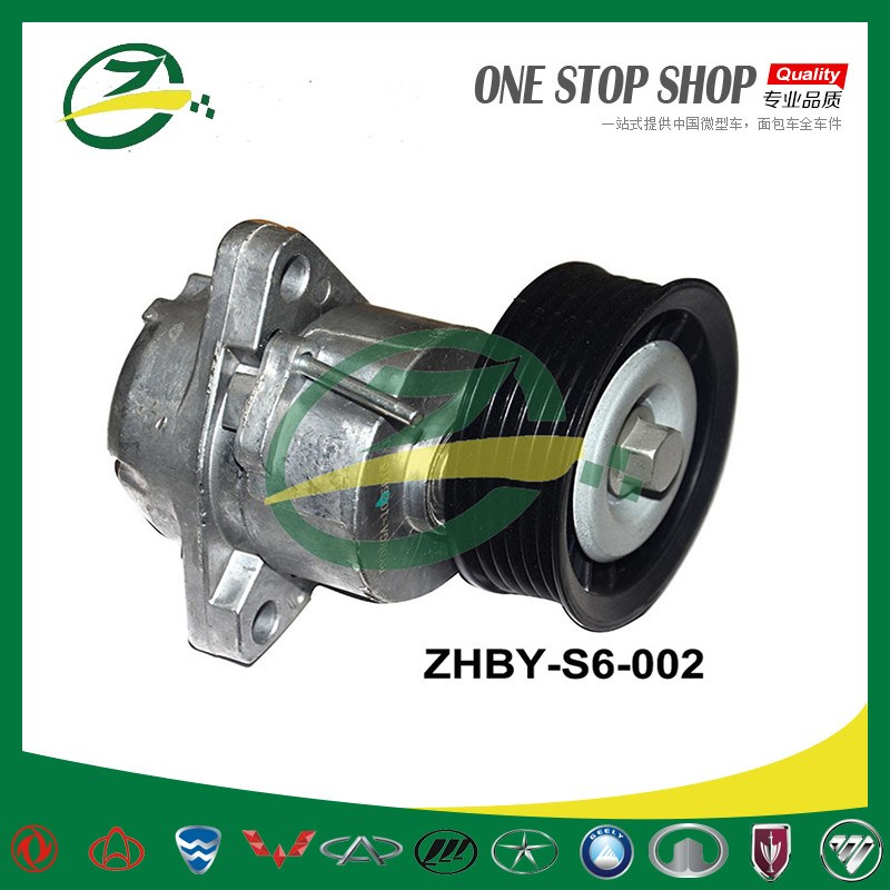 Engine Tensioner Assy For BYD S6 ZHBY-S6-002