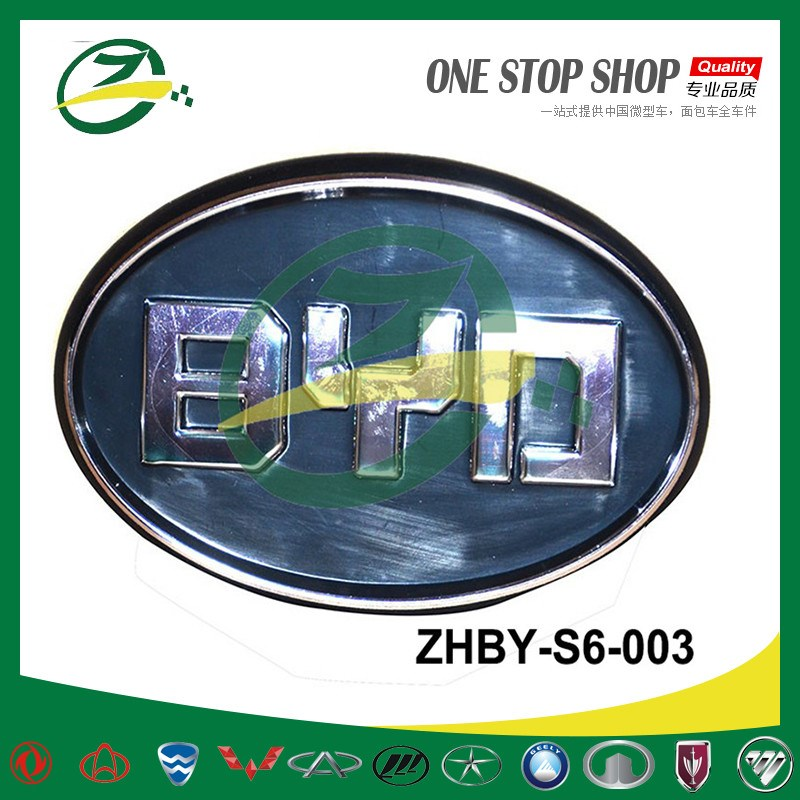 Car Logo Emblem For BYD S6 ZHBY-S6-003