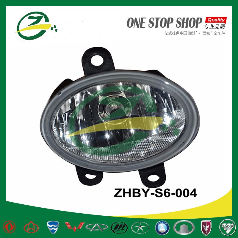 Car Fog Lamp For BYD S6 ZHBY-S6-004