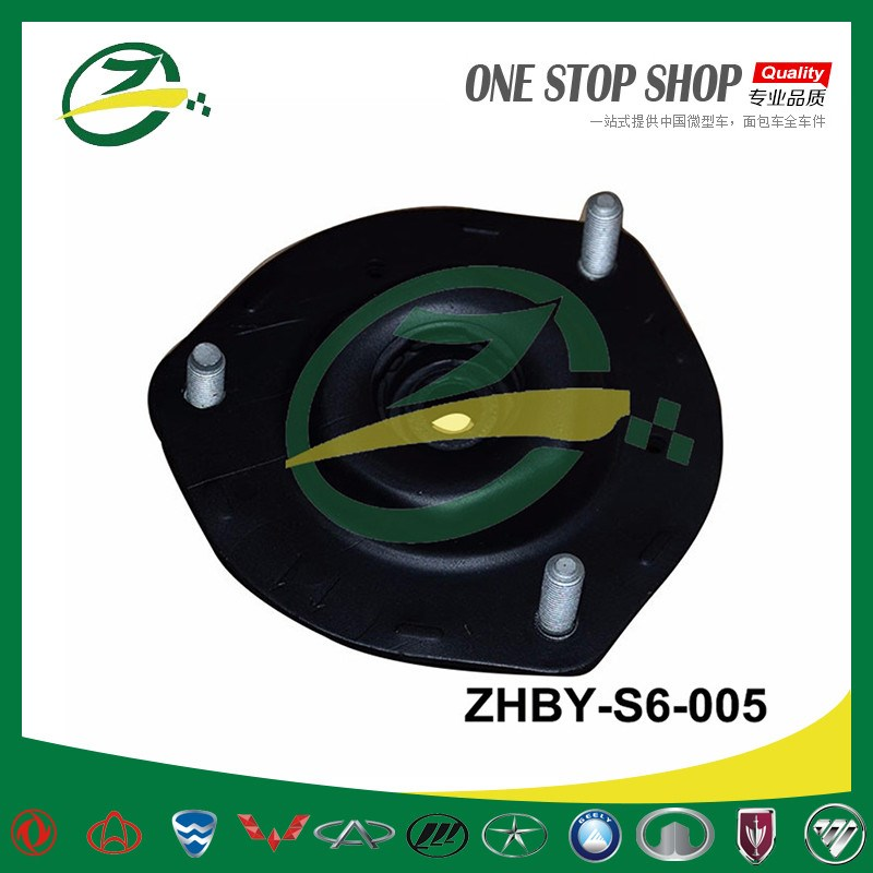 Front Shock Absorber Strut Mount For BYD S6 ZHBY-S6-005