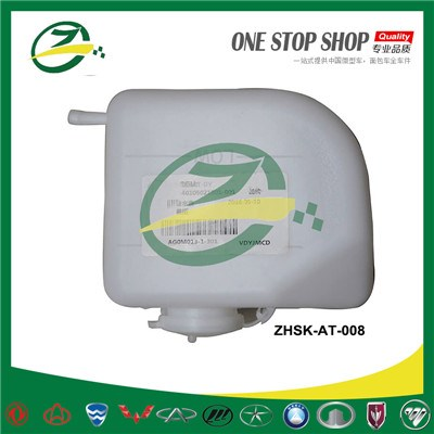 Expansion Tank For Suzuki Alto Maruti ZHSK-AT-008