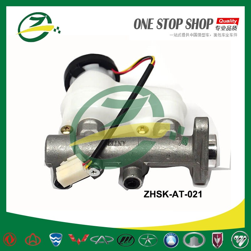 Brake Master Cylinder For Suzuki Alto Maruti ZHSK-AT-021