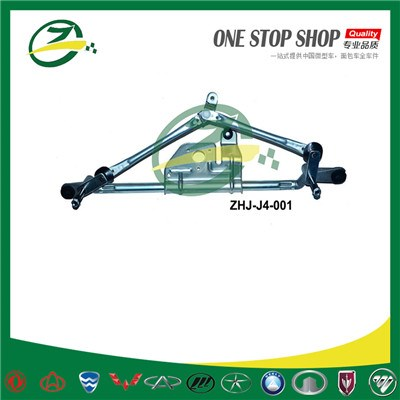 Wiper Connecting Rod for JAC J4 ZHJ-J4-001