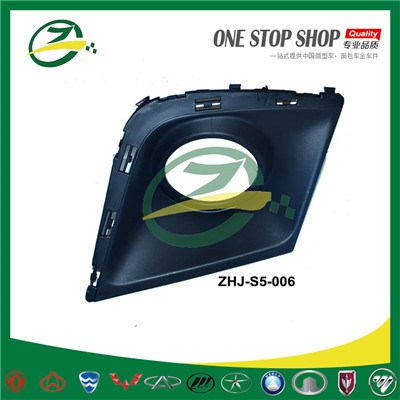 Fog Lamp Cover for JAC S5 ZHJ-S5-006