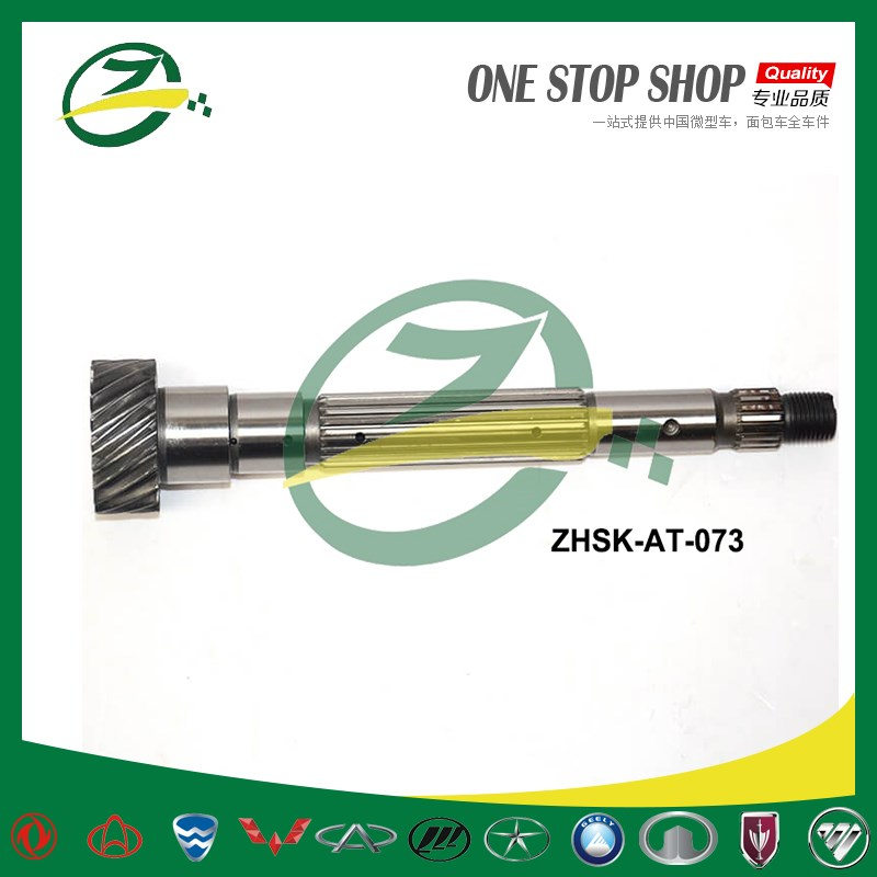 Engine Gearbox Input Shaft For Suzuki Alto Maruti ZHSK-AT-073