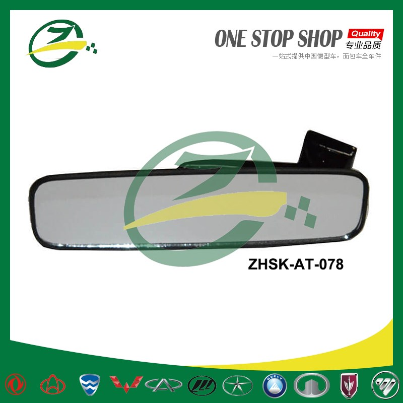 Inner Rearview Mirror For Suzuki Alto Maruti ZHSK-AT-078