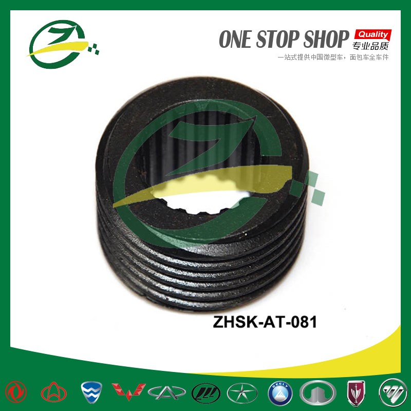 Odometer Driving Gear For Suzuki Alto Maruti ZHSK-AT-081