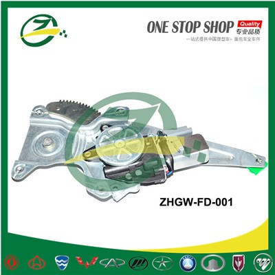 Window Regulator For GreatWall Florid ZHGW-FD-001